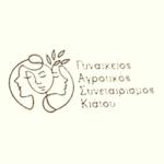 Γυναικείος Αγροτικός Συνεταιρισμός Κιάτου (ΓΑΣΚ)